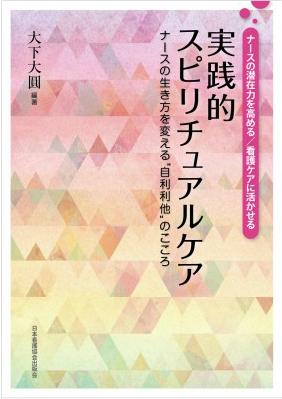 ★表紙③最終1-327x440